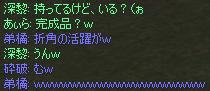c0017886_12125056.jpg