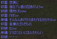 c0017886_1214173.jpg
