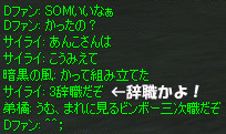 c0017886_12184835.jpg