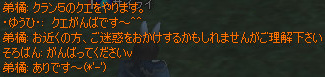 c0017886_12194927.jpg
