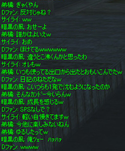 c0017886_12205484.jpg