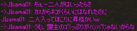 c0017886_1224271.jpg