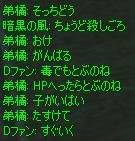c0017886_12255684.jpg