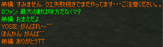 c0017886_1232388.jpg
