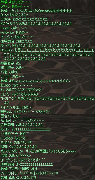 c0017886_12343660.jpg