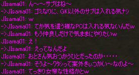 c0017886_1253698.jpg