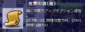 e0006289_1014712.jpg