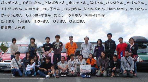 c0060892_20121454.jpg