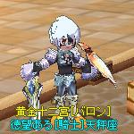 f0015592_1671175.jpg