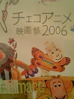 b0079897_19988.jpg