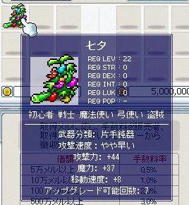 f0070197_17583758.jpg