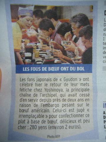 ■フランスの地方紙(ボルドー)で紹介された牛丼_a0014299_1193776.jpg