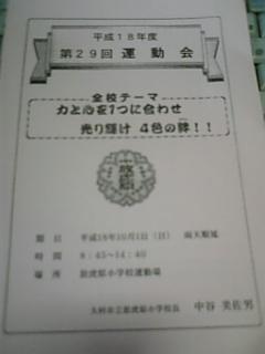 b0009799_16324880.jpg