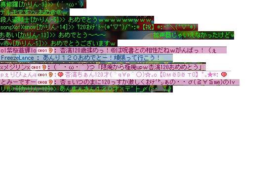 e0084700_12222350.jpg