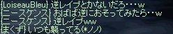 f0054106_17111130.jpg
