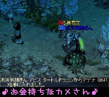f0072010_0362778.jpg