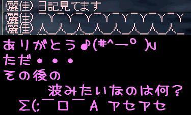 f0072010_0434476.jpg