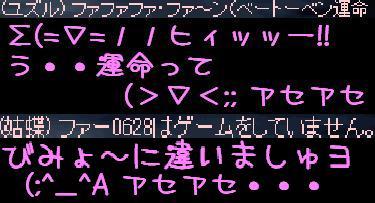 f0072010_0452199.jpg