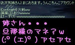 f0072010_0471186.jpg
