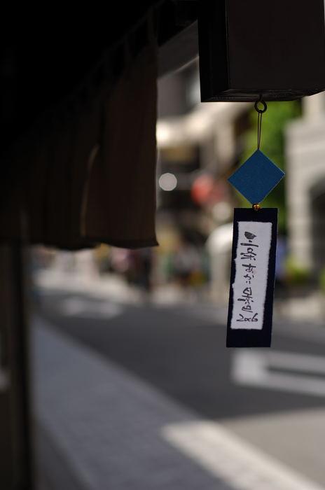 通りすがりの三条通で。_f0032011_2163413.jpg