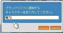 d0089212_23512164.jpg