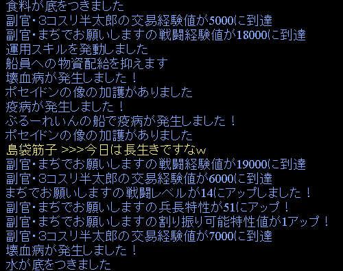 f0029614_2016676.jpg