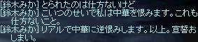 b0056117_820191.jpg