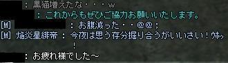 f0059225_1142775.jpg