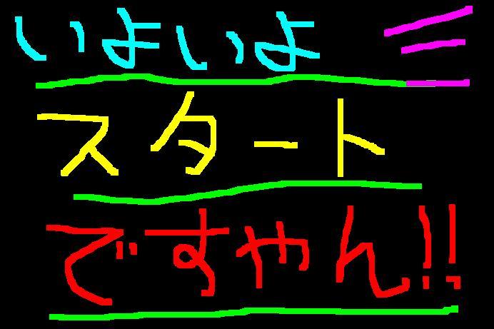 f0056935_2121213.jpg