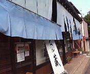 寄り道(大磯)_d0092240_17111040.jpg