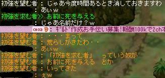 f0081046_3515176.jpg