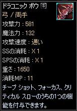 b0075548_0445333.jpg