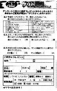 作品掲載のお知らせ。(2007.4.20更新)_c0017651_17194940.jpg