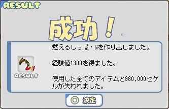 b0043454_0432472.jpg