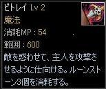 d0011454_2024253.jpg
