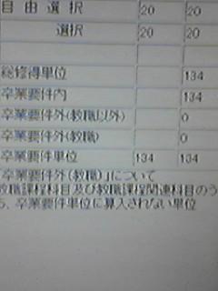 f0012055_3392595.jpg