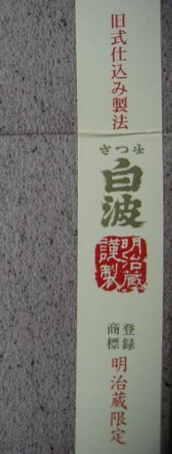 f0052956_162896.jpg