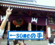 f0013157_029610.jpg