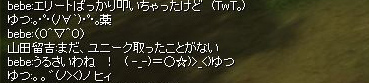 c0085060_14362910.jpg