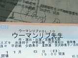 c0025481_0555487.jpg