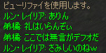 c0017886_12193869.jpg