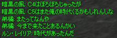 c0017886_1221381.jpg