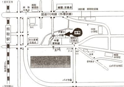 熊取絵手紙クラブ「心ほのぼの絵手紙展」_a0030594_22553275.jpg