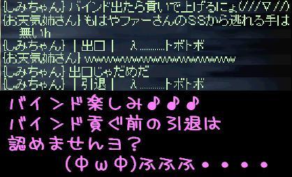 f0072010_2272637.jpg