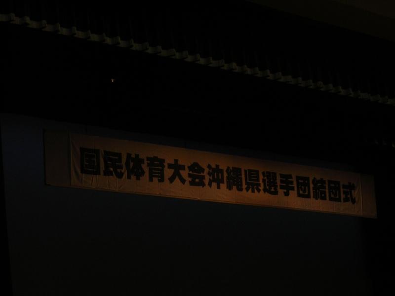 f0009821_1931794.jpg