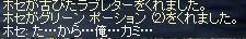 b0008129_23224253.jpg