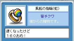 f0102630_11074.jpg