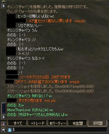 f0087533_236830.jpg