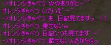 f0087533_2371355.jpg