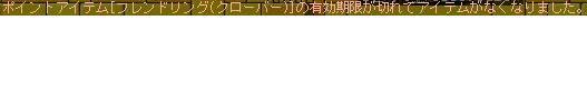 a0079535_0261093.jpg